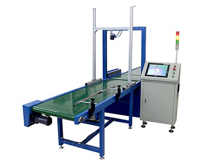 EWMS package measuring conveyor